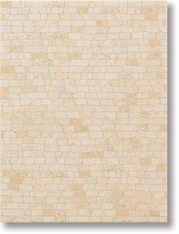 Orion Beige