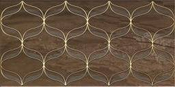 K082266 Ethereal Gold Decor Brown