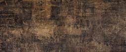 Foresta Brown Wall 02